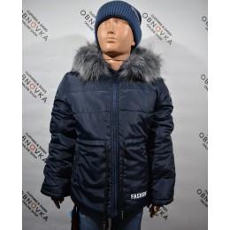 Зимняя куртка детская мальчик