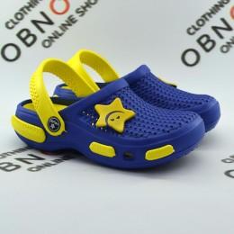 Детские  кроксы-саббо Calypso 0152 синие