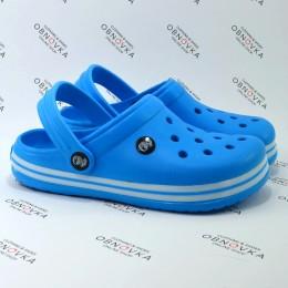Детские кроксы Calypso 001 голубые