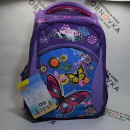 Детский рюкзак Goldbe 004 сиреневый