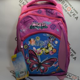 Детский рюкзак Goldbe 004 розовый