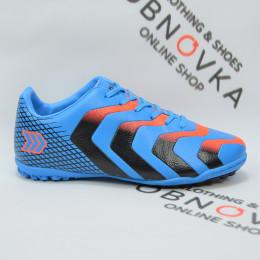 Дитяче футбольне взуття