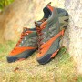 Треккінгове взуття