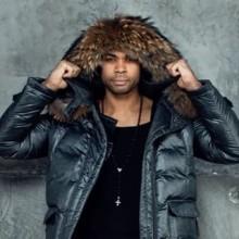 Зимние куртки и дубленки (24)