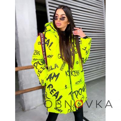 Тёплая куртка с креативным принтом❄️